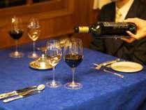 【じゃらん限定】フランス料理に合う!ボトルワイン付きプラン(赤・白選択可)《1泊2食》