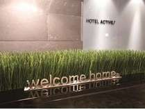 welcome…home