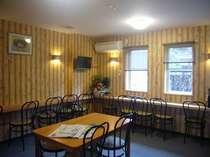 気軽に利用できる食堂&フリールーム