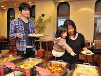 【夕食バイキング】家族連れに人気の夕食バイキング♪