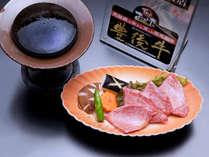 焼石で豊後牛を焼いて素材の味と香ばしい香りをお楽しみ下さい。