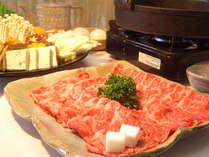 「じゃらん限定」プロテサン和牛すき焼!1泊2食付き格安プラン