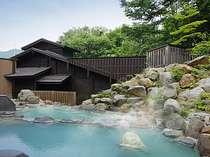 八右衛門の湯【露天風呂】開放感の溢れる露天風呂。2種類の温度の違う露天風呂をお楽しみ下さい。