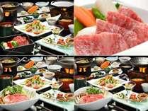 【ご夕食一例】選べる山形牛メイン料理/陶板焼き(上)・すき焼き(左下)・しゃぶしゃぶ(右下)イメージ