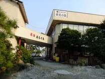 皆生温泉 夜見の島旅館