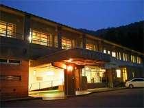 国民宿舎 パークホテル 九頭竜◆じゃらんnet