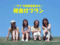 ●8/19 the GazettEライブ参戦●富士急ハイランド・コニファーフォレスト~お迎えOK