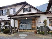 大野木荘◆じゃらんnet