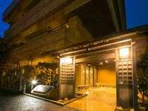 フォレストリゾート 湯の里 杉菜(すぎな)