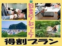 plan:得割プラン(2014/04~)