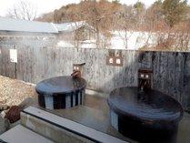 【彩光の湯・壺湯】開放的で心地よい「彩光の湯」露天壺湯です。