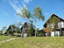 東京ドーム約42個分・敷地面積200万平米の高原リゾートで別荘気分を味わって下さい。