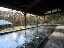 広々とした「ガーデンスパ」露天風呂