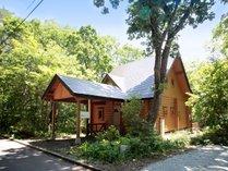 【貸別荘コテージAタイプ】温泉・プライベートドッグラン付で、気軽にリゾートの別荘気分が楽しめます。
