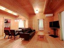 【貸別荘コテージAタイプ】リビング+ダイニング+洋室2ルーム+キッチン+ランドリー+客室温泉+ドッグラン付