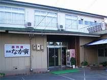 磯料理旅館 なか寅 (三重県)