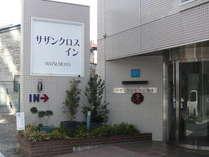 ◇松本駅より徒歩13分◇松本インターよりお車で約15分◇