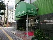 ようこそ大阪守口プラザホテル大日駅前へ!!