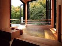 【お部屋食】半露天風呂付き客室★源泉掛け流しの湯を1人占めプラン♪