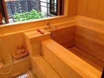 半露天檜風呂付きBタイプ客室(8畳)