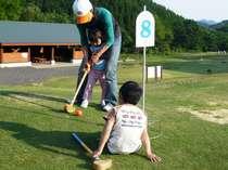 施設に隣接するグラウンドゴルフ場の様子