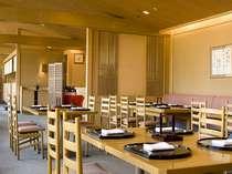 ◆「和食 からまつ」上質な味と美しい盛り付けが際立つ会席料理をご用意。