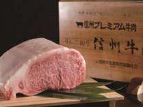 信州産にこだわった食材を使用しております。