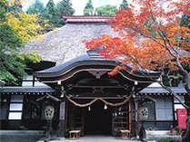かやぶき屋根が歴史を感じる「登録有形文化財の宿」外観