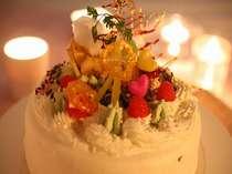 ケーキ&デコレーションは当館お手製オリジナル♪記念日、バースデイにケーキをどうぞ(要予約)(一例)