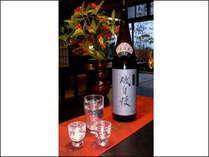 """焼津地酒 """" 磯自慢 """""""