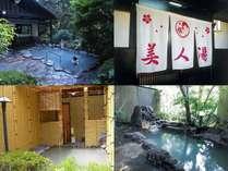 泥湯・泥パックや森林浴も出来る大露天風呂、貸切露天風呂など様々な温泉を楽しめます!