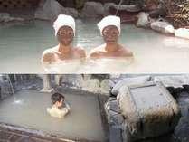 大露天風呂「さくら湯」の天然泥パックで全身ツルツルのお肌を実感していただけます♪