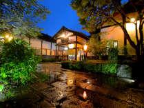 当館自慢の≪泥湯&泥パック≫で湯ったり温泉旅をお楽しみください♪