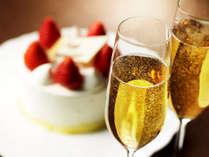 【クリスマスプラン】 ルームサービス ケーキ&シャンパン付きプラン ※選べる朝食付き
