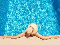 【お部屋のみ】MUMM BEACH CLUBガーデンプールご利用付きプラン 南仏サントロペを感じる夏を!