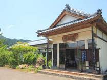 三川温泉 新かい荘