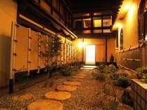 宿居 三養荘◆じゃらんnet