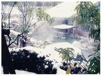 雪の日限定!キレイな雪景色の中でつかる温泉は最高の贅沢!