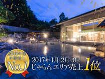 青山ガーデンリゾートホテル...