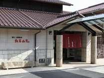 紅岩山荘 (岐阜県)