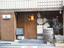近隣お食事券3000円付(嬉しい特典有♪)☆プラン☆朝食無料☆