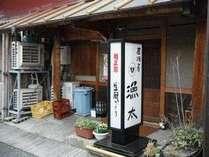 近隣お食事券1000円付(嬉しい特典有♪)☆プラン☆朝食無料☆