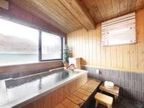 406号室【桔梗の間】源泉掛け流し半露天風呂