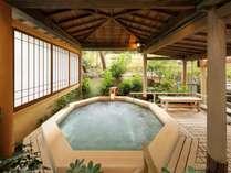 大浴場「安房八景の湯」の露天ジャグジー,昼景