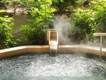 大浴場「安房八景の湯」の露天ジャグジー