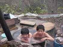 宿&自然生活体験センター冒険家族