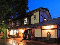 梅田屋旅館◆じゃらんnet