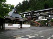 民宿 大原山荘◆じゃらんnet