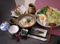 【ベジタリアンも満足】京豆腐と豆乳の湯豆腐プラン♪