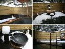 自慢の山のお風呂の各浴槽です。朝晩で檜風呂と岩風呂が入れ替わります。両方お楽しみください。